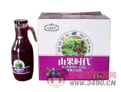 山果时代蓝莓汁饮料1.5L×6瓶