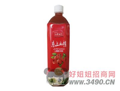 山果时代山楂果汁饮料1L