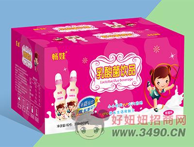 �惩薏葺�味乳酸菌�品200ml×24瓶