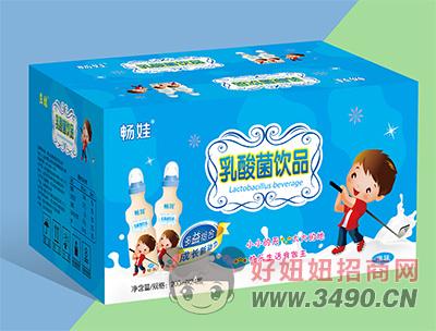 畅娃原味乳酸菌lehu国际app下载200ml×24瓶
