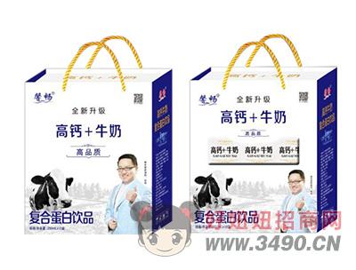 馨畅高钙+牛奶复合蛋白饮品250ml×12盒礼盒装