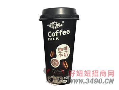 福淋咖啡牛奶245g