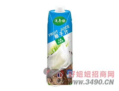 流年语椰子汁饮料1L