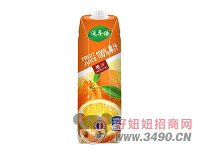 流年语橙汁饮料1L