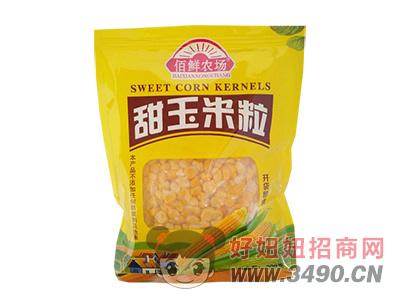 佰鲜农场甜玉米粒