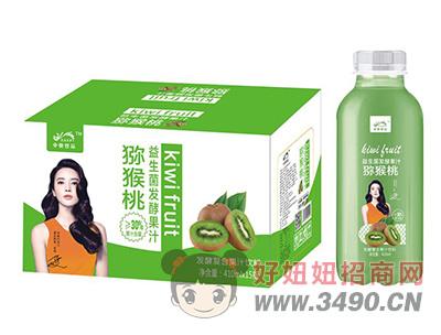 中奥猕猴桃益生菌发酵复合果汁饮料410ml×15瓶