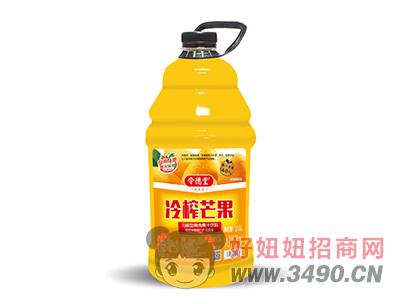 令德堂冷榨芒果果肉果汁饮料2.5L