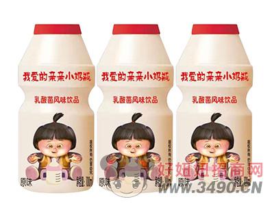 亲亲小奶瓶原味乳酸菌lehu国际app下载100ml