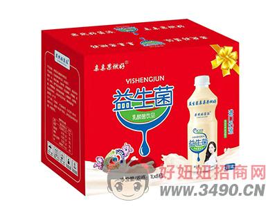 亲亲果燃好益生菌原味乳酸菌lehu国际app下载1L×8瓶