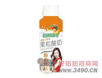 食刻悠乐美黄桃果粒酸奶310ml