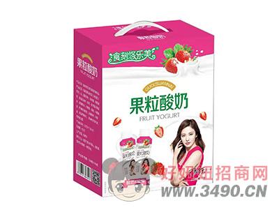 食刻悠乐美草莓果粒酸奶礼盒