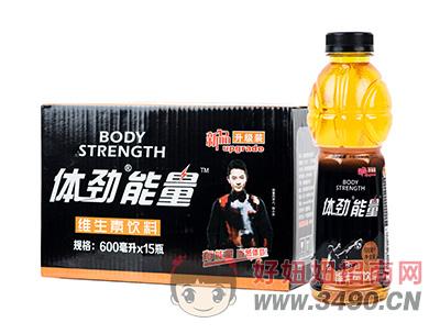 妙畅体劲能量维生素饮料600ml×15瓶