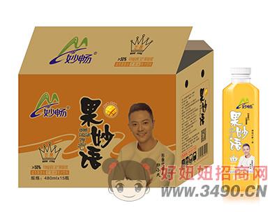 妙畅果妙语益生菌复合芒果味果汁饮料480ml×15瓶