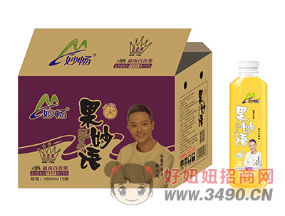 妙畅果妙语益生菌复合百香果味果汁饮料480ml×15瓶