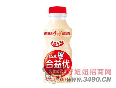 畅享合益优乳酸菌乳饮料草莓味340ml