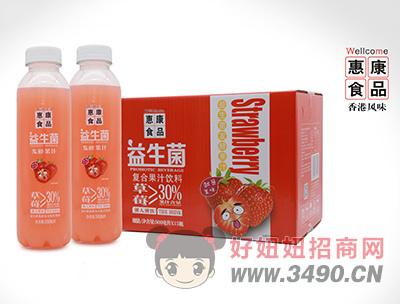 惠康益生菌发酵复合草莓汁饮料500ml×15瓶