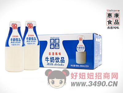 惠康香港风味牛奶饮品280ml×24瓶