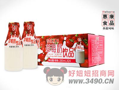 惠康香港风味草莓奶饮品280ml×24瓶