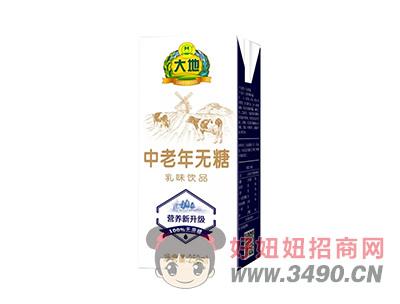 大地中老年无糖乳味lehu国际app下载250ml