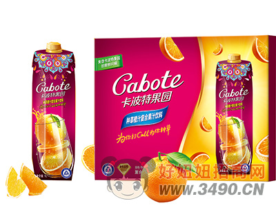 卡波特果园种草橙汁复合果汁饮料