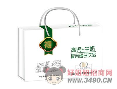 甄秀高钙+牛奶复合蛋白lehu国际app下载250ml×12礼盒