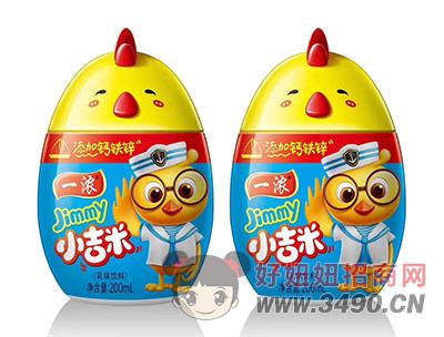 一浓小吉米乳味饮料200ml(蓝瓶)
