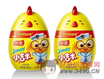一浓小吉米乳味饮料200ml(黄瓶)