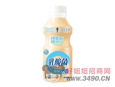 �骋婺茉�味乳酸菌�品350ml