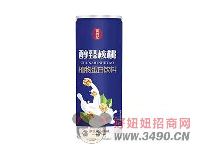 庄锦记醇臻核桃植物蛋白饮料240ml