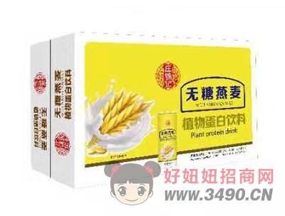 庄锦记无糖燕麦植物蛋白饮料箱装