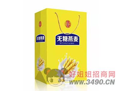庄锦记无糖燕麦植物蛋白饮料手提袋