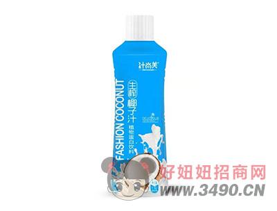 汁尚美生榨椰子汁植物蛋白�料1.25L瓶�b