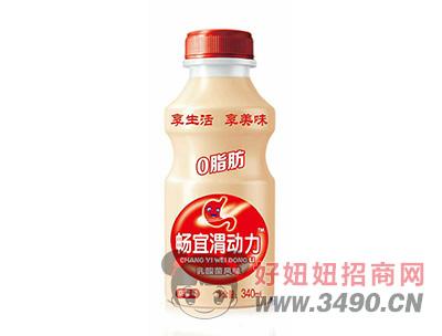 畅宜渭动力乳酸菌饮品原味340ml草莓味