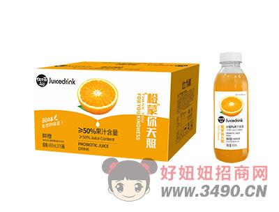 仕力嘉樱为有你鲜橙汁箱装