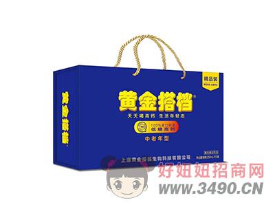 黄金搭档中老年低糖型礼盒