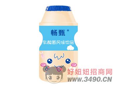 畅甄乳酸菌风味饮品100ml