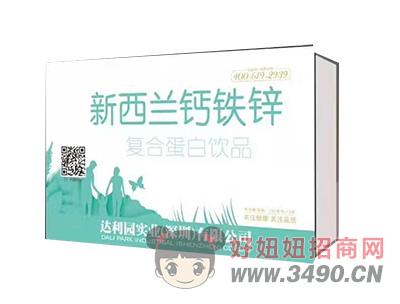 新西兰钙铁锌复合蛋白饮品箱装