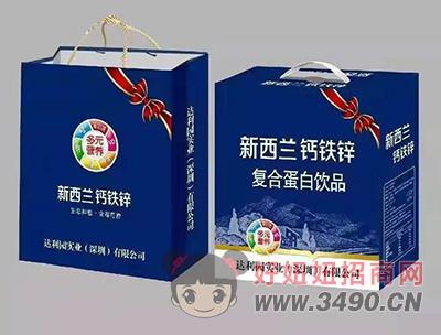 新西兰钙铁锌复合蛋白饮品礼盒