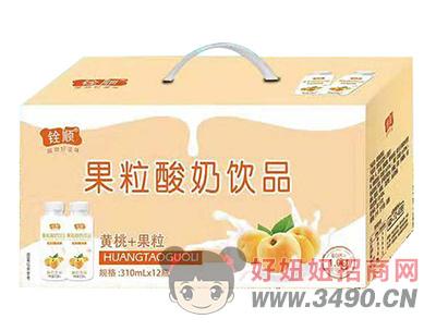 铨顺黄桃+果粒酸奶饮品310ml×12瓶
