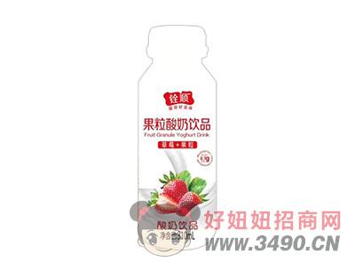 铨顺草莓+果粒酸奶饮品310ml