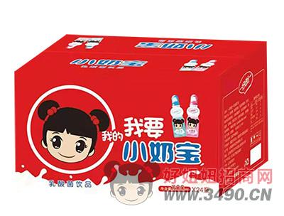 我要我的小奶宝乳酸菌饮品200mlx24
