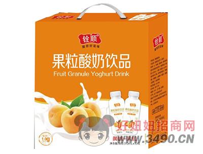 铨顺黄桃果粒酸奶饮品310ml×10瓶礼盒