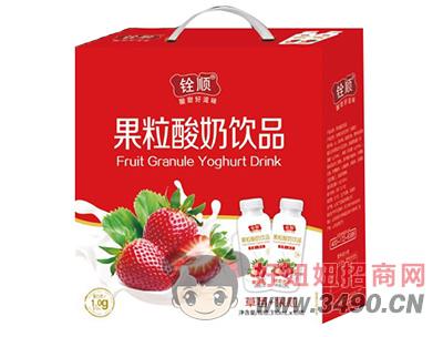 铨顺草莓果粒酸奶饮品310ml×10瓶礼盒