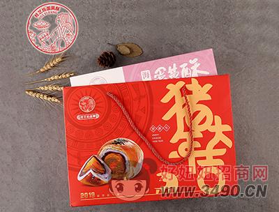 桂艺坊海鸭蛋黄酥礼盒