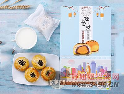 桂艺坊海鸭蛋黄酥55g×6枚