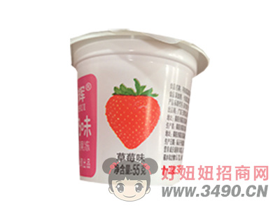 三辉炒酸奶味可吸果冻草莓味