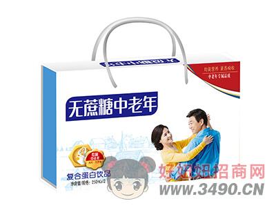 三九乐虎体育无蔗糖中老年复合蛋白lehu国际app下载250ml×12礼盒