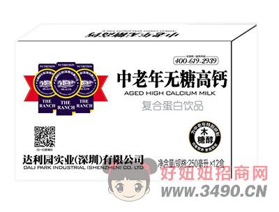 达利园实业中老年无糖高钙饮品250x12