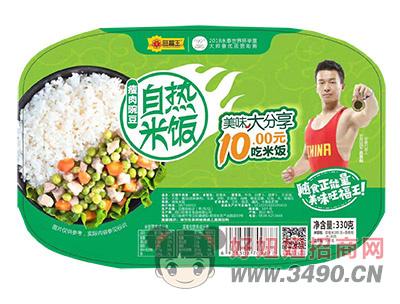 旺福王自热米饭瘦肉豌豆