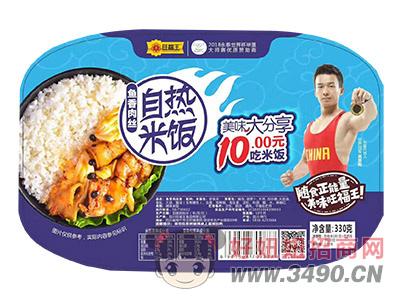 旺福王自热米饭鱼香肉丝